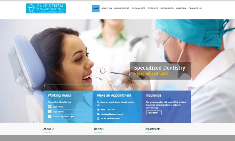 cloudme-gulf-dental-hospital | Cloudme