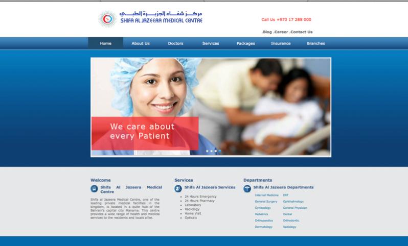 Shifaa Al Jazeera Hospital