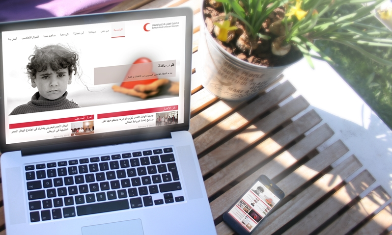 Bahrain Red Crescent – Charity Portal