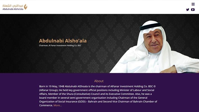 Abdulnabi AlShoala