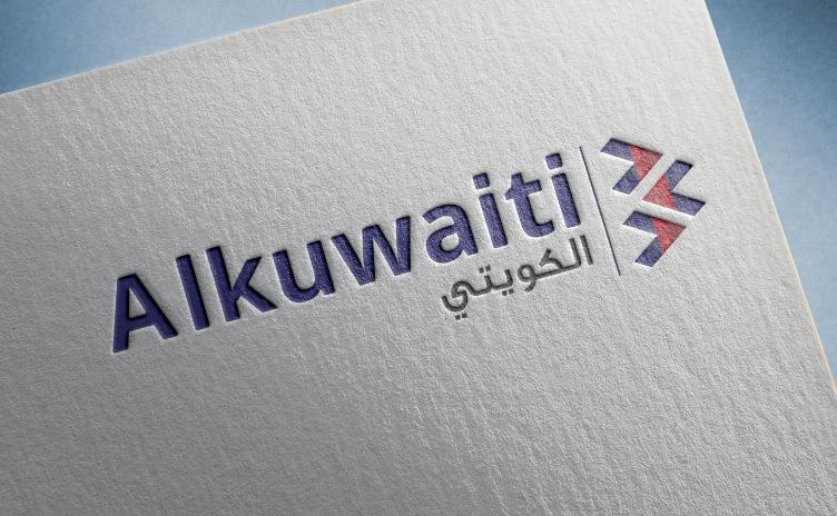Alkuwaiti brand