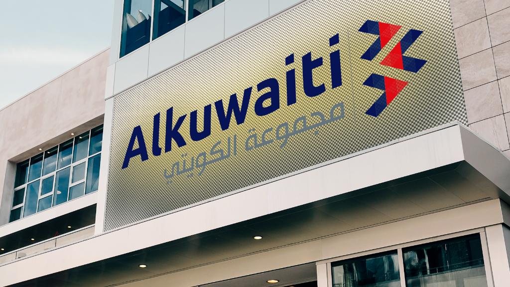 Alkuwaiti Bahrain